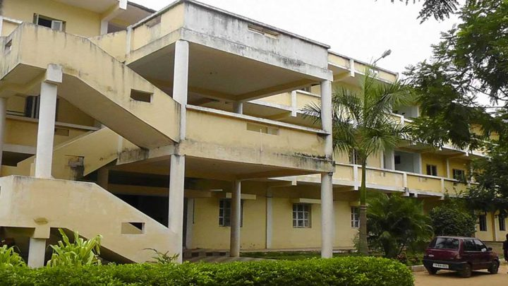 Jagans College of Pharmacy