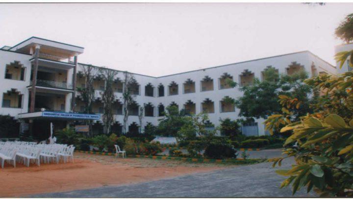 KVSR Siddhartha College of Pharmaceutical Sciences