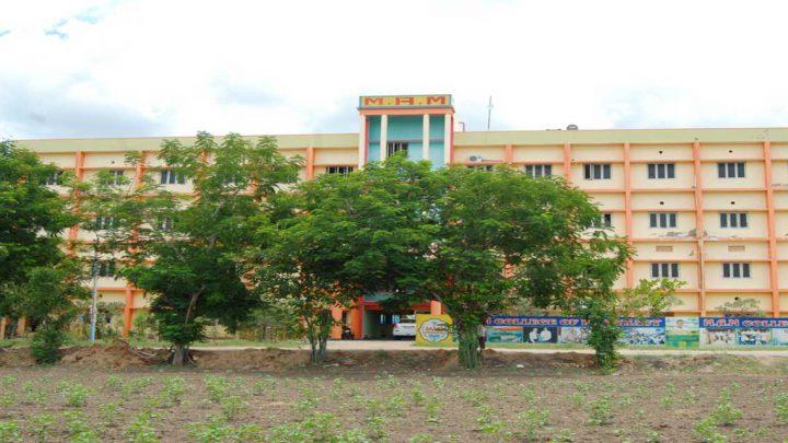 Medarametla Anjamma Mastanarao College of Pharmacy