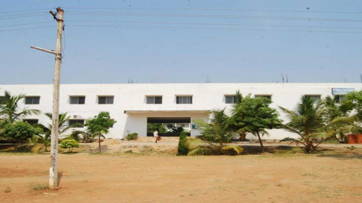 Santhiram College of Pharmacy