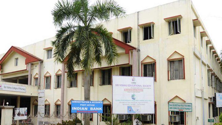 Shri Vishnu College of Pharmacy