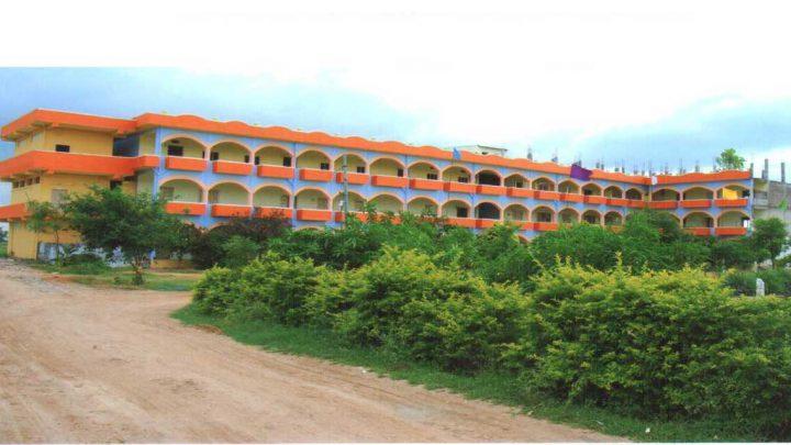Vagdevi College of Pharmacy