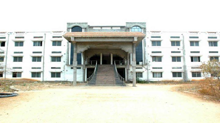 Vasavi Institute of Pharmaceutical Sciences