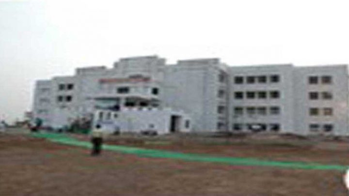 Sri Venkateswara Institute of Science and Technology