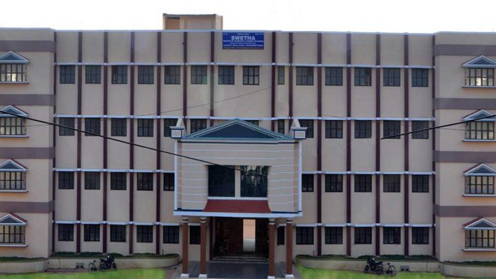 Swetha Institute of Technology & Science