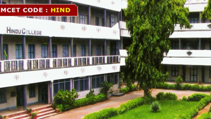 Hindu College of Engineering and Technology