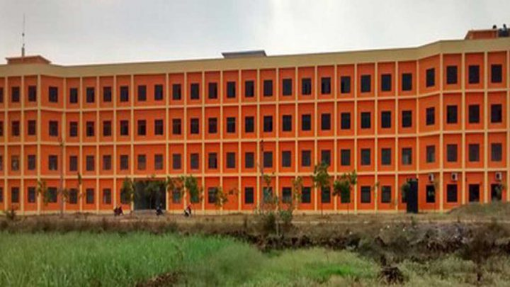 Sri Chaitanya DJR Institute of Technology
