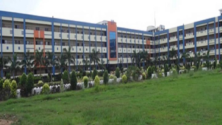 Eluru College of Engineering & Technology