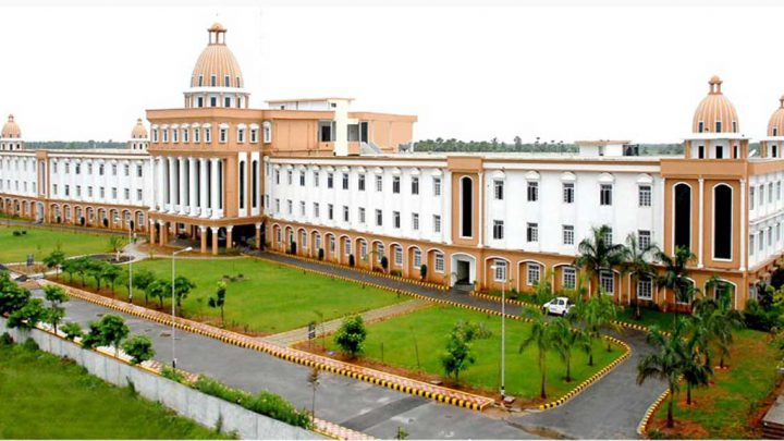 Gudlavalleru Engineering College