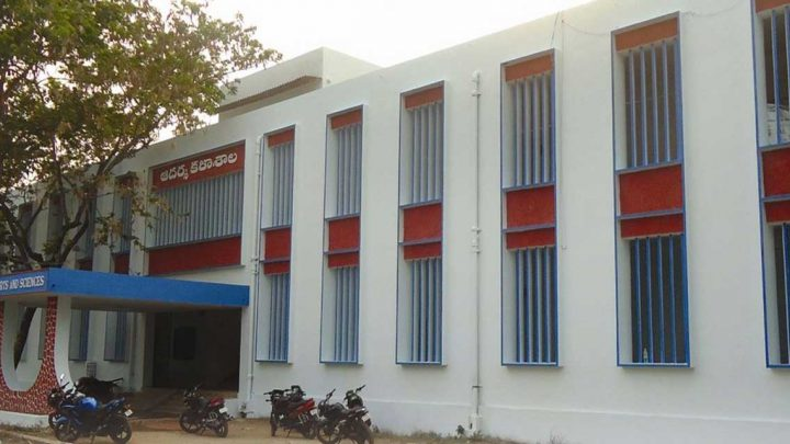 Ideal College of Arts and Sciences