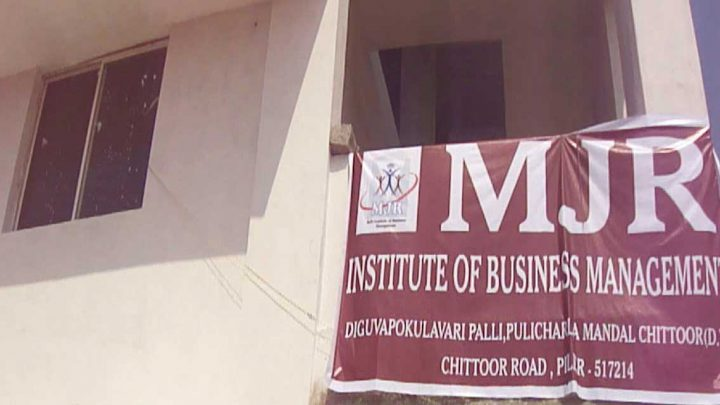 MJR Institute of Business Management