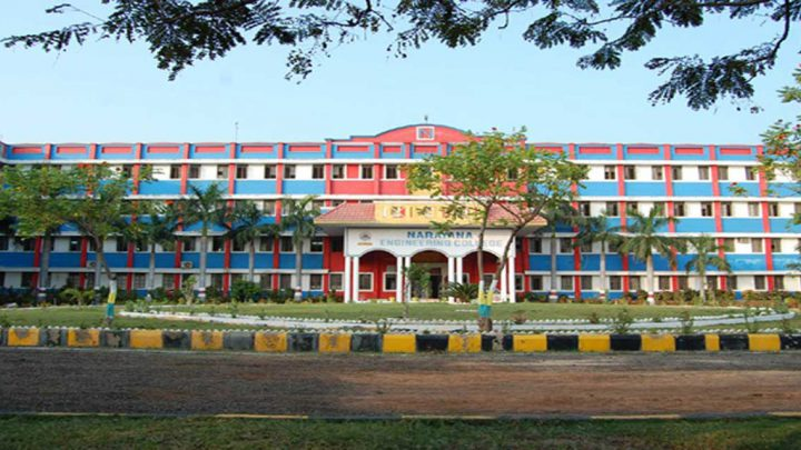 Narayana Engineering College, Guduru
