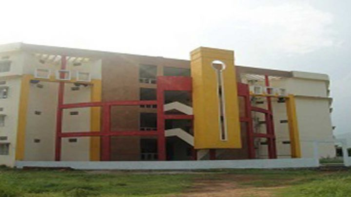 Prajna Institute of Technology & Management