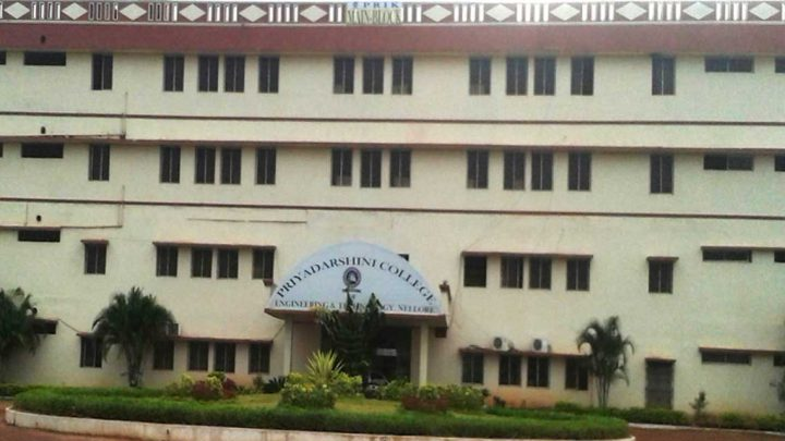 Priyadarshini College of Engineering & Technology