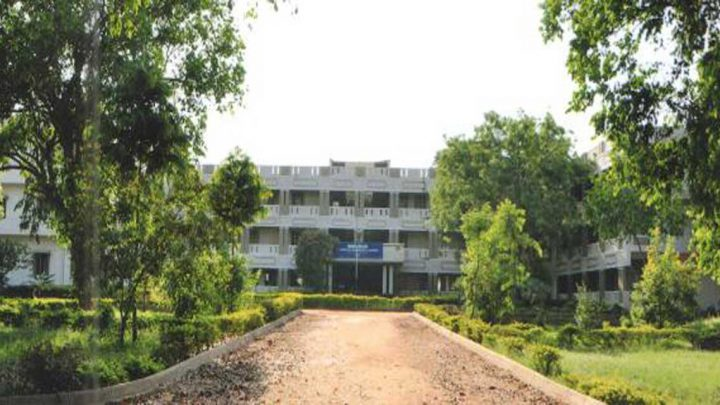 Ramaraja Institute of Technology and Science