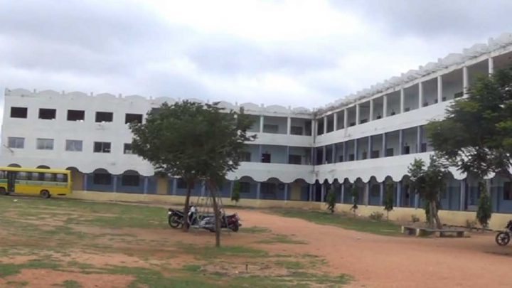 Shree Vivekananda Institute of Science