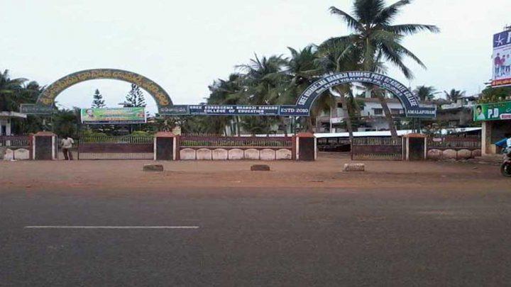Sree Konaseema Bhanoji Ramars College