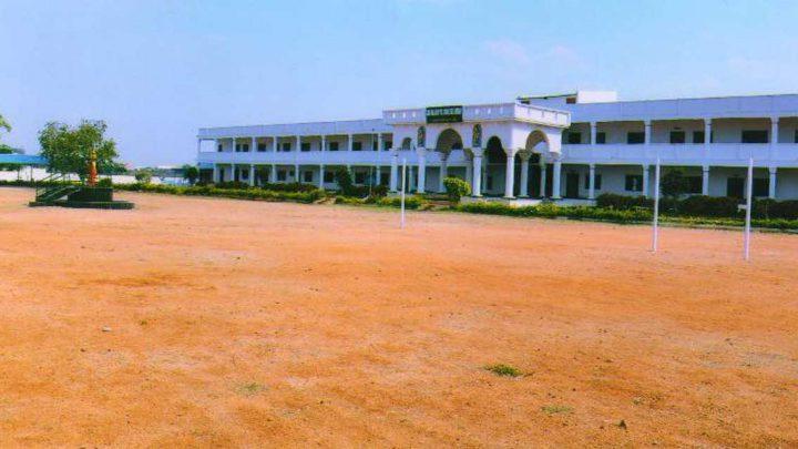 Sri Balaji PG College, Anantapur