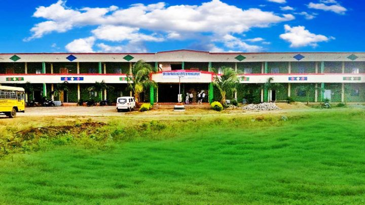 Sri Srinivasa Institute of Management