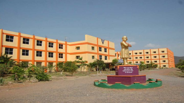 Sri Vani Educational Society Group of Institutions