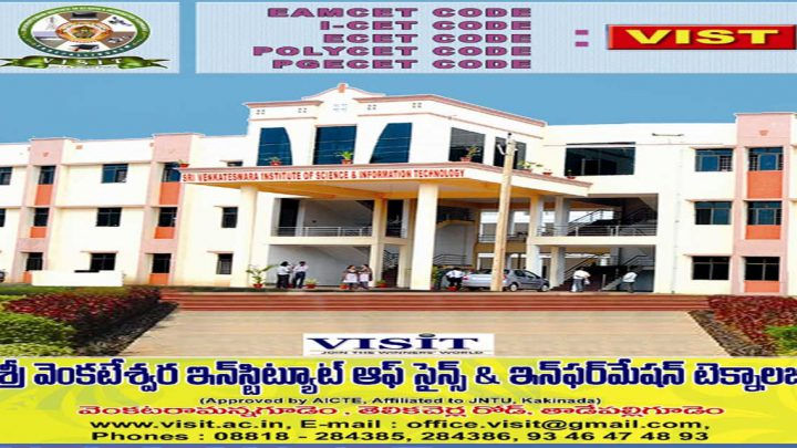 Sri Venkateswara Institute of Science & Information Technology