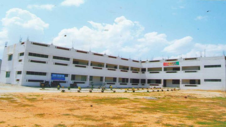 Sri Vidya Institute of Management Studies