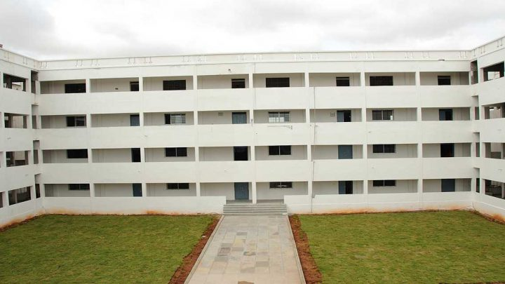 St. Mark Educational Institution Society Group of Institution Integrated Campus