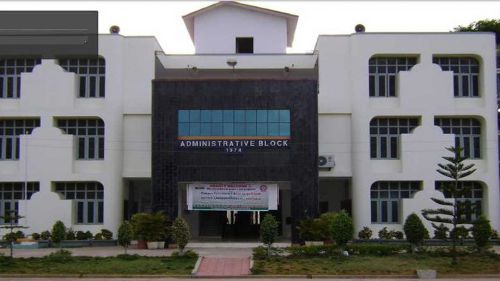 SVKP & Dr. K.S Raju Arts & Science College