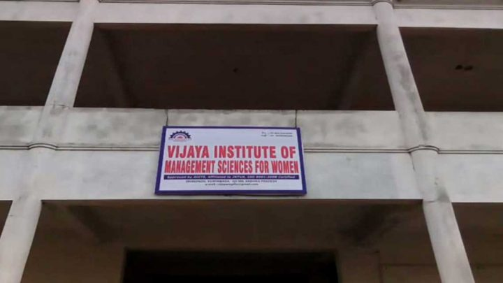 Vijaya Institute of Management Sciences for Women