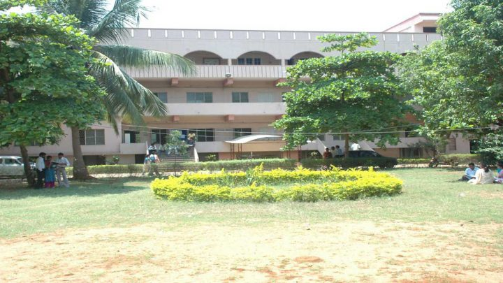 Integral Institute of Advanced Management (IIAM)