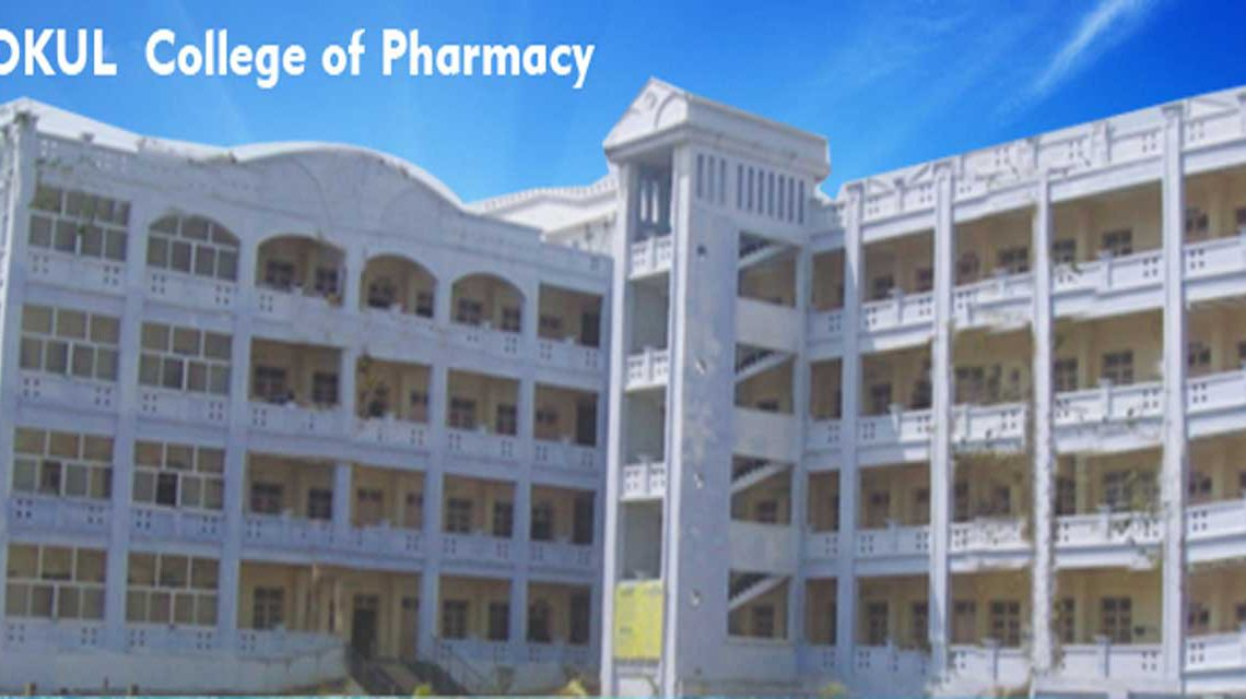 Gokul College of Pharmacy