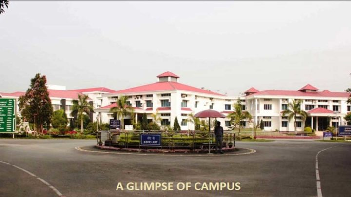 Technology Campus Tezpur University