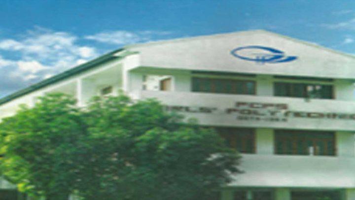 Padmashree Chandraprava Saikiani Girls Polytechnic