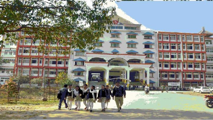 Girijananda Chowdhury Institute of Management and Technology, Guwahati