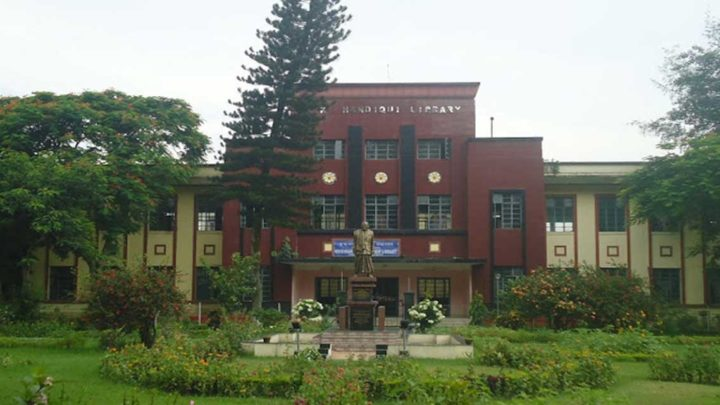 Gauhati University Institute Of Science And Technology