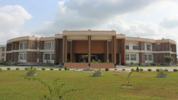 Central Institute of Technology, Kokrajhar