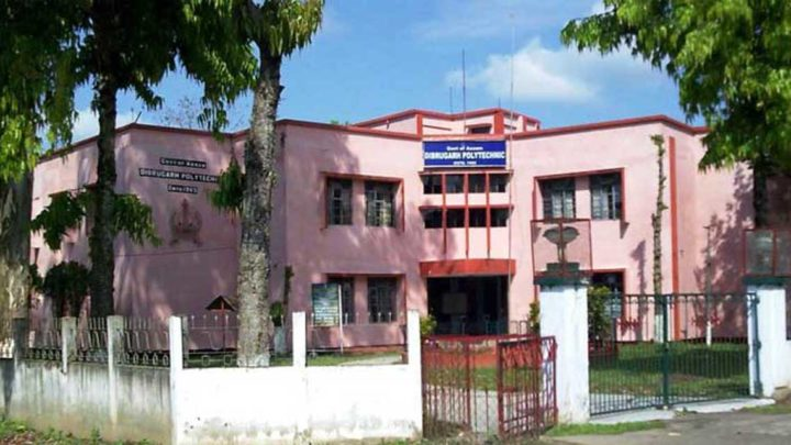 Dibrugarh Polytechnic