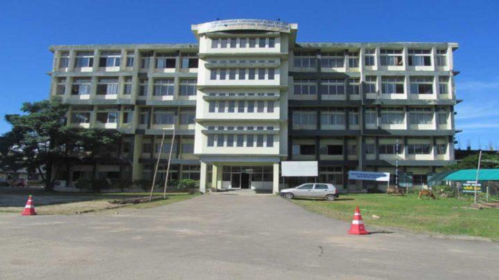 Girijananda Chowdhury Institute of Pharmaceutical Science