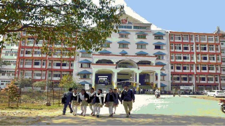Girijananda Chowdhury Institute of Management and Technology