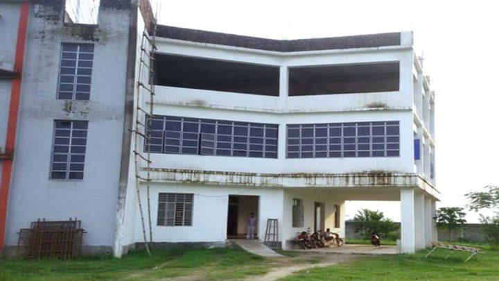 Millia Kishanganj College Of Engineering & Technology