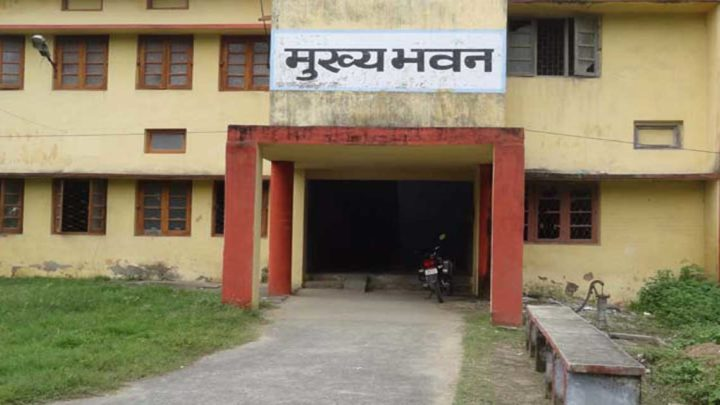 Government Polytechnic, Begusarai