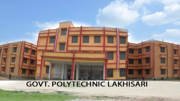 Government Polytechnic, Lakhisarai
