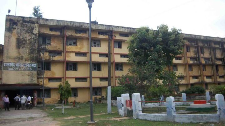 Government Polytechnic, Gaya