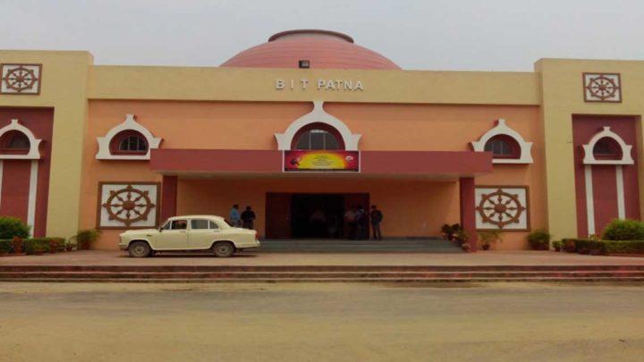 Birla Institute of Technology, Patna