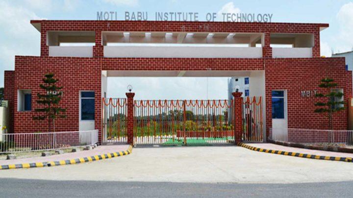 Moti Babu Institute of Technology