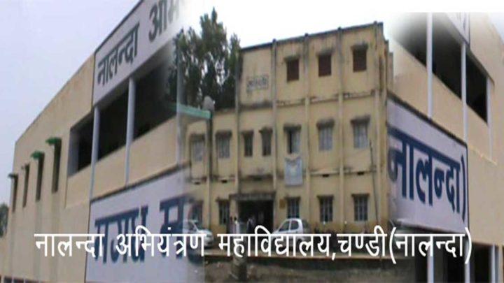 Nalanda College of Engineering, Chandi