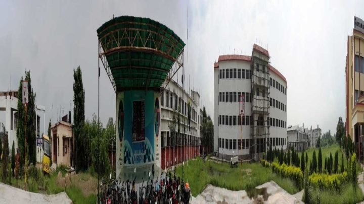 Vidya Vihar Institute of Technology