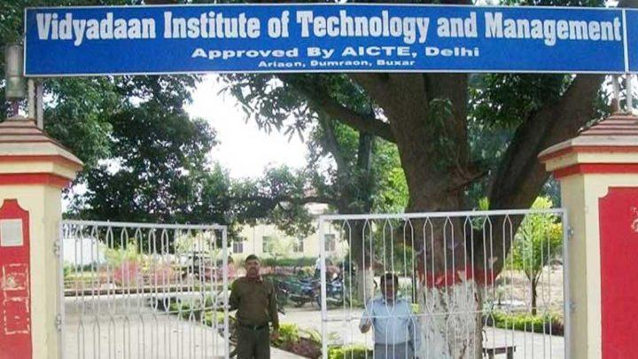 Vidyadaan Institute of Technology & Management
