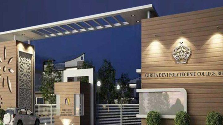 Girija Devi Polytechnic College