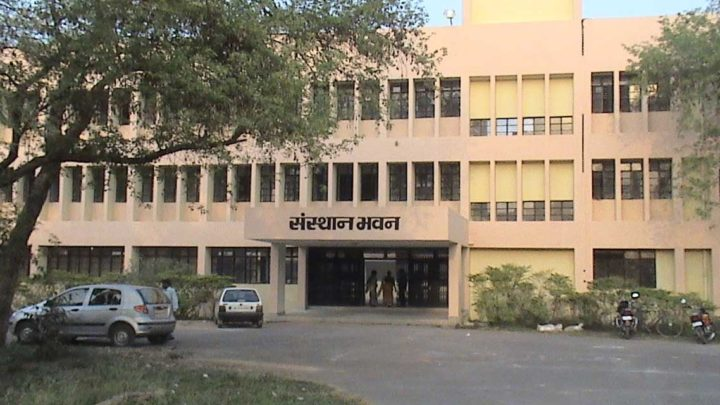 Government Womens Polytechnic, Patna